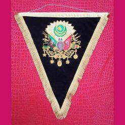 Osmanlı Bayrağı Siyah, Osmanlı Bayrağı