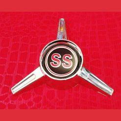 ES32 Üç Kollu Küçük SS Fırfır, Üç Kollu Küçük SS Fırfır, Küçük SS Fırfır, SS Fırfır, Fırfır
