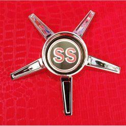 ES33 Beş Kollu Küçük SS Fırfır, Beş Kollu Küçük SS Fırfır, Küçük SS Fırfır, SS Fırfır, Fırfır