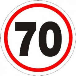 Tır Hız Limit 70