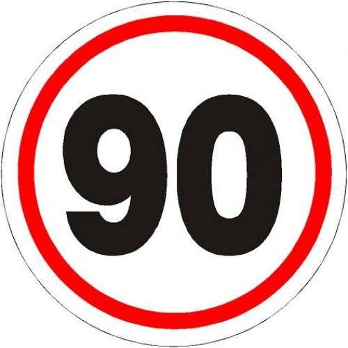 Tır Hız Limit 90